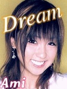 E-girlあみ 黒髪