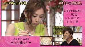 北川景子 食べ方