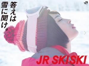 JRskiski モデル 誰