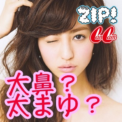 堀田茜はアナウンサーより小顔で可愛い!ミスすっぴんの眉毛と鼻