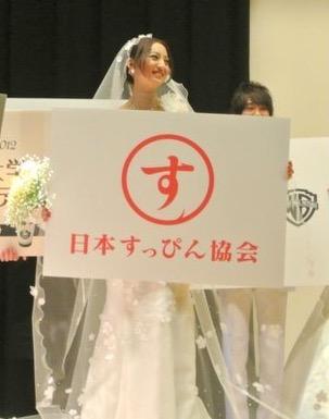 堀田茜 すっぴん