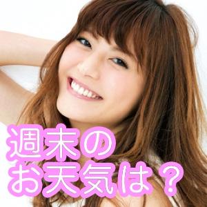 佐藤ありさは目と歯並びがかわいい!天気で巻き髪やストレートに?