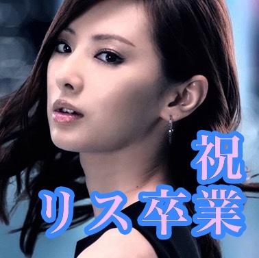 北川景子も綺麗な食べ方になりたい?左利きの食事の特徴を謎解き!