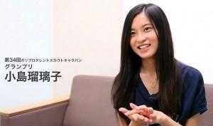 小島瑠璃子 性格いい