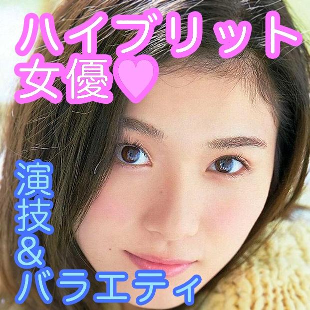 松岡茉優はトークが上手いし演技もかわいい!性格は面白いおばさん?