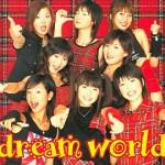 西田静香 dream