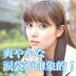 shinkawa01b