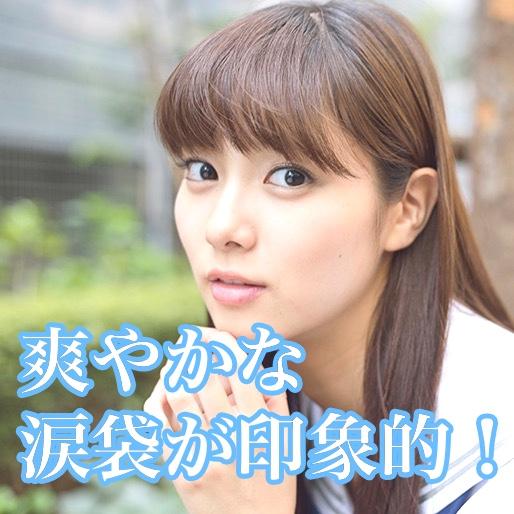 新川優愛は涙袋や前髪がかわいい!細いモデル体型で身長や股下は?