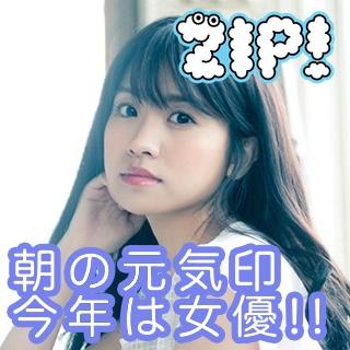 曽田茉莉江はzipの笑顔がかわいい!ポニーテールや最近の髪型も