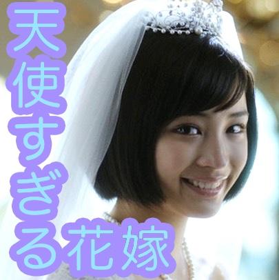 広瀬すず結婚の演技も評判で主演!本名や性格は?高校に彼氏の噂?