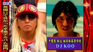 DJ KOO 人柄