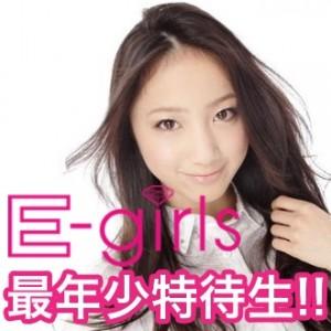 坂東希(E-girls)はショートボブのバレイ美人!壇蜜と私服も似てる?