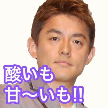 井戸田潤は離婚後も金持ち年収?娘に捧ぐ独身ハンバーグ師匠の人生!