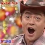 井戸田潤 ハンバーグ