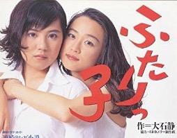 菊池麻衣子 ドラマ