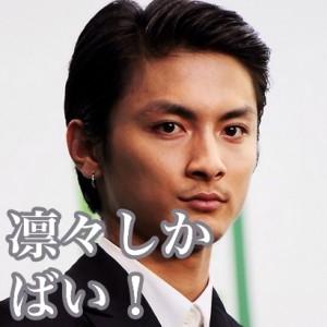 高良健吾の画像 p1_21