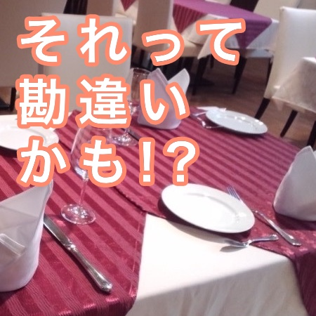 テーブルマナーのタブーや間違い常識って?寿司屋や和食居酒屋でも