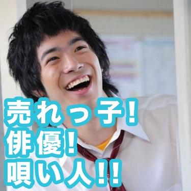 渡辺大知の歌や演技の実力は?面白髪型の日経やVISAのCMが好き!