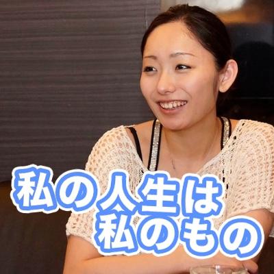 安藤美姫の人生観や正論がかっこいい!?頭も性格も良い?めちゃイケも