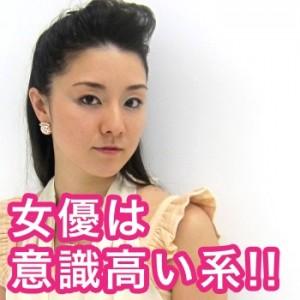 伊藤歩の画像 p1_5