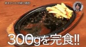 岸本セシル よく食べる