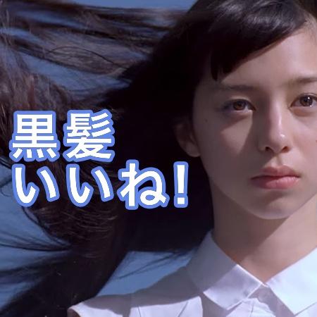 メリットピュアンCMの女優は誰?黒髪ロングストレートは日本人の心?