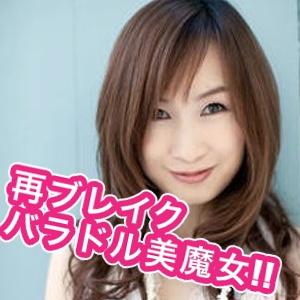 森口博子はガンダムの頃から劣化なし!なぜ結婚しないor出来ない?