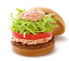 モス 野菜バーガー