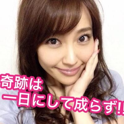 中川祐子は若い頃から継続スキンケアがすごい!洗顔法や美容液は?