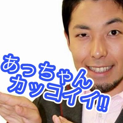 中田敦彦はトークの説得力がすごい!育児論も頭いい噂の愛妻家!