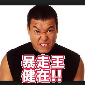 小川直也の現在の年収がヤバイww頭いいのに筋肉バカ?めちゃイケも