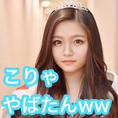 桜井美悠「日本一可愛い」が彼氏とキスでオワタww性格や愛犬もヤバイ