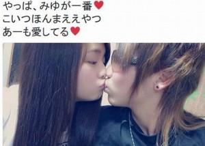 桜井美悠 キス