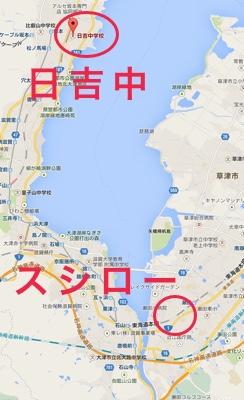 高橋ひかる 出身中学校