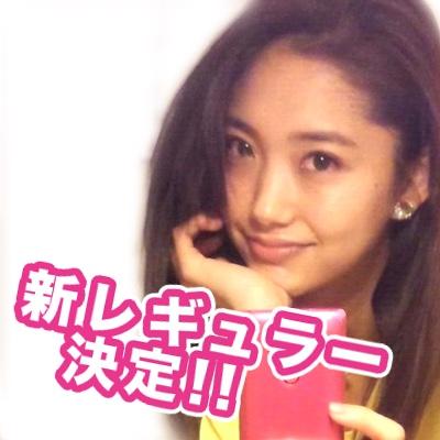 愛菜の新番組「真夜中のおバカ騒ぎ」決定!股ドンSキャラは封印?