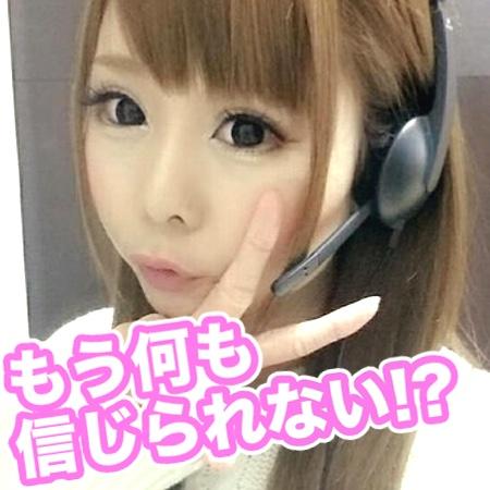 砂糖るきの最強詐欺メイクは男でもかわいいww札幌の妹やダンス動画も