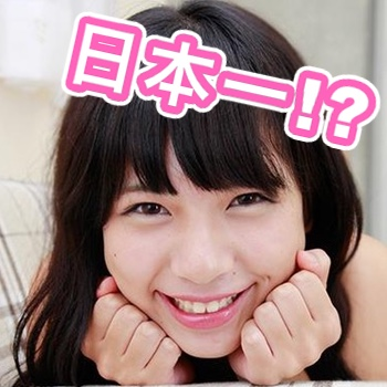 芹沢潤が女子高生日本一と評判!高校や出身は?夢は綾瀬はるかと共演