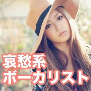 YU-A 札幌