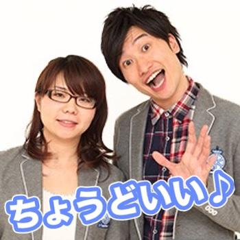 相席スタート山崎はちょうどいいブス(笑)山添想いのかわいい性格!