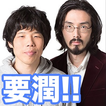 馬鹿よ貴方は(新道×ファラオ)はシュールネタとキャラが要!空気が命!
