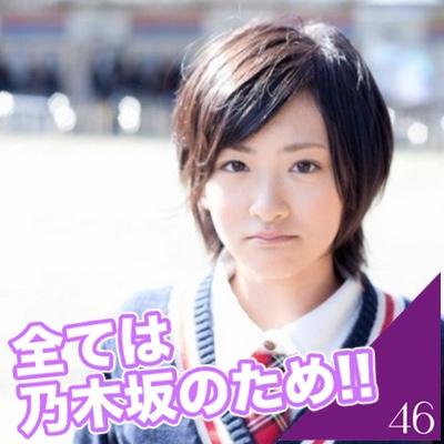 生駒里奈(乃木坂46)がセンター復活!AKBで成長したオーラがすごい!