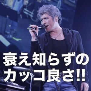 吉川晃司 モテ白髪