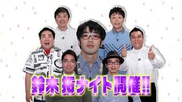 鈴木拓の画像 p1_22