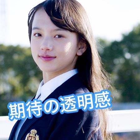 清原果耶の歌の透明感!期待の新人女優は英語がうまい中学生モデル