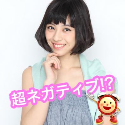 田中美麗はネガティブ性格もかわいい!すっぴん美人で私服のCMも