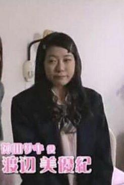 渡辺美優紀 メイク