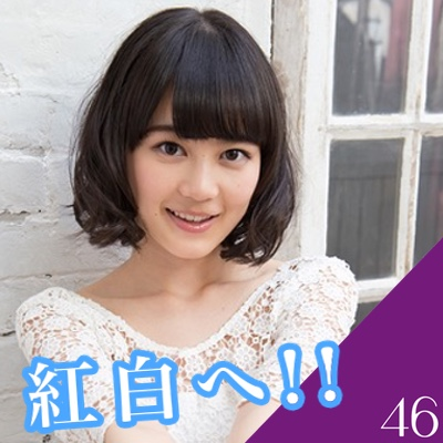 生田絵梨花の13thセンター復帰で2015の紅白へ!笑顔の涙が見たい!