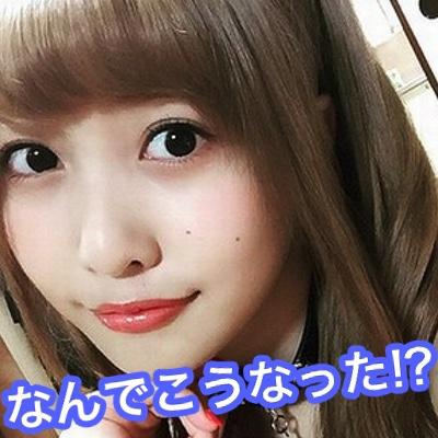 佐野ひなこのミサミサの演技・・誰なら戸田恵梨香を越えられた?