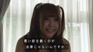 佐野ひなこ ミサミサ 戸田恵梨香