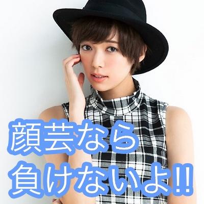 佐藤栞里のロナウジーニョの顔芸に引くwwだがロングはかわいい!